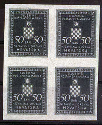 4085: Croatia - Official stamps