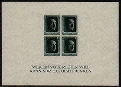 1100070: German Empire, Germania Reichspost