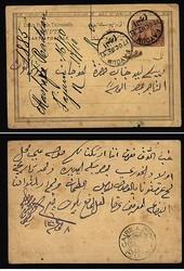 1560: Ägypten (Königreich) - Ganzsachen