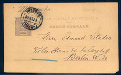 2760: Funchal - Postal stationery