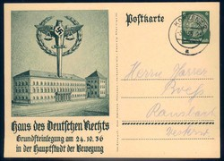 110: German Empire - Postal stationery