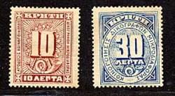4065: Kreta - Dienstmarken