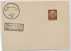 993030: Topography, East-Prussia Silesia Pomerania, Philately
