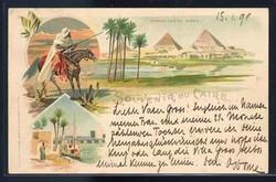 1560: Ägypten (Königreich)