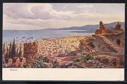 4160: Libanon - Postkarten