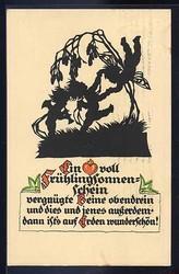 118800: Deutschland Ost, Plz Gebiet O-88, 880-881 Zittau