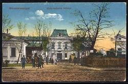 6535: Ungarn - Postkarten