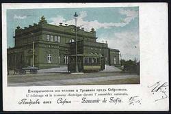 2010: ブルガリア