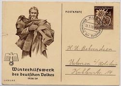 664002: Third Reich Propaganda, Special Postmarks, HJ/BDM