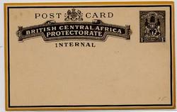 6740: Zentralafrikanische Republik - Ganzsachen