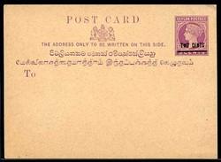 2045: Ceylon - Privatganzsachen