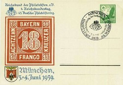 Postal History, Stamp Exhibitions, Germany - 1945