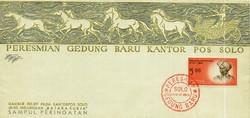 3260: Indonesien