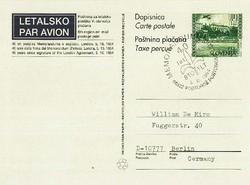 5765: Slowenien - Stempel