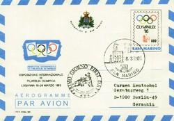 5990: スペイン領ギニア - Postal stationery