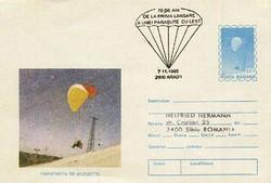 5405: Romania - Private postal stationery