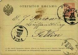 5435: Russland - Ganzsachen