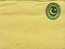 4860: Pakistan - Ganzsachen