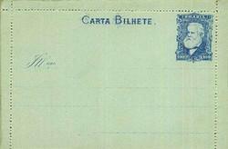 2045: Ceylon - Ganzsachen