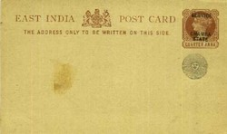 3105: Indien Staaten Chamba - Ganzsachen