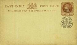 3170: Indien Staaten Jind Feudalstaat - Ganzsachen