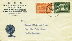 4300: Malaiische Staaten Perak