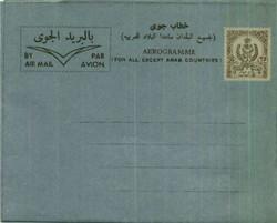 4170: Libyen - Ganzsachen