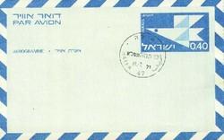 3355: Israel - Ganzsachen