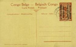 1855: Belgisch-Kongo Belgische Besetzung Deutschostafrika - Ganzsachen