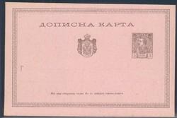 5725: Serbien - Ganzsachen