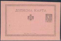 4490: Montenegro - Ganzsachen