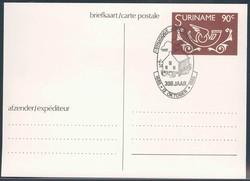 6130: Surinam - Ganzsachen