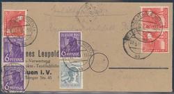1291: 郵資已付印戳,緊急用途票