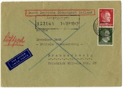 448020: Aviation, Airmail, German Airmail