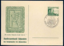 213010: Postal History, Stamp Exhibitions, Germany - 1945