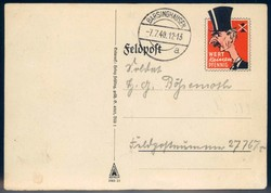 146: Fieldpost World War II - Picture postcards