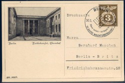 Third Reich Propaganda, Buildings and Streets, Reichskanzlei