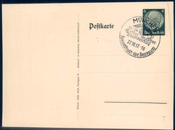 110: German Empire - Private postal stationery