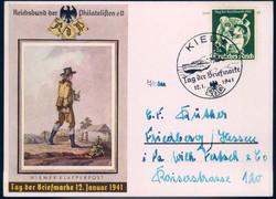 214010: Postal History, Stamp Day, Germany - 1945