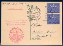984020: Zeppelin, Zeppelin Mail LZ 130, Germany Flights