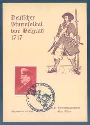 664004: Third Reich Propaganda, Special Postmarks, KDF
