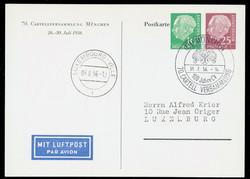 1420: Bundesrepublik Deutschland - Privatganzsachen