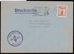 1100090: German Empire, Germania with watermark
