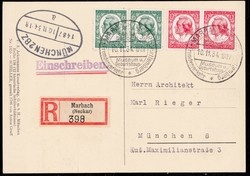 350508: Art & Culture, Literature, Schiller