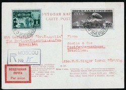982526: Zeppelin, Zeppelin Mail LZ 127, South America Flights 1932
