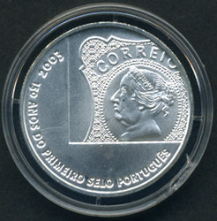 40.400.10.30: Europa - Portugal - Euro Münzen  - Sonderprägungen