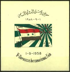 6145: Syrien Vereinigte Arabische Republik