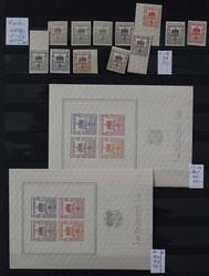 726: Deutsche Lokalausgaben 1945 - Sammlungen