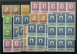 2455: Estland - Stempelmarken
