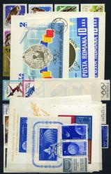 5405: Rumänien - Sammlungen